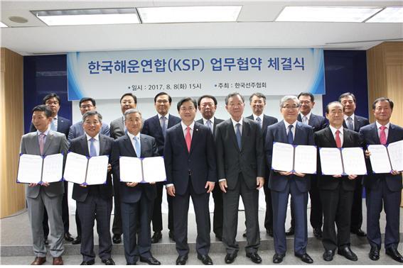 korea-shipping-partner.jpg