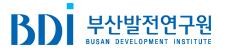 busan_development_institute.jpg