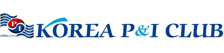 Korea P&I Club (The Korea Shipowners' Mutual Protection & Indemnity Association)